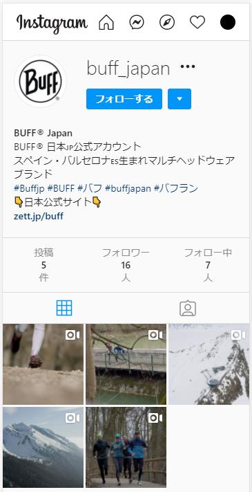 Buff バフ 日本公式 Instagram インスタグラム