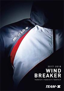 2017-2018 TEAM-Zウインドブレーカーカタログ