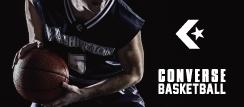 コンバース バスケットボールオフィシャルサイト