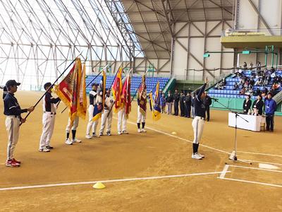 「第18回全日本身体障害者野球選手権大会」が開催されました。