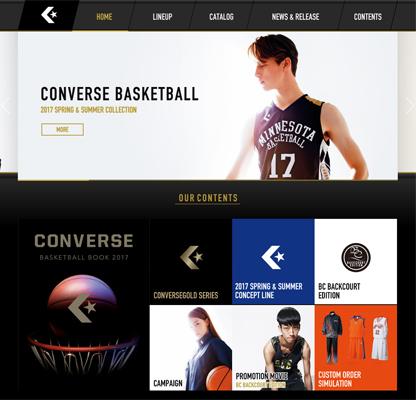 コンバース バスケットボール専用ホームページ、2017SSモデルに更新しました。
