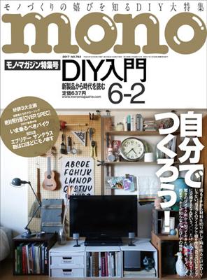 20170515_02.jpg