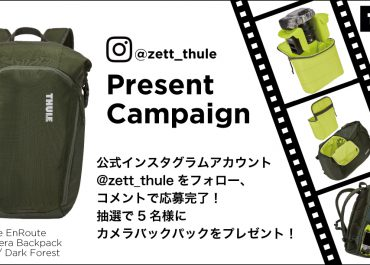 公式インスタグラム(@zett_thule) カメラバックパック プレゼントキャンペーン︕