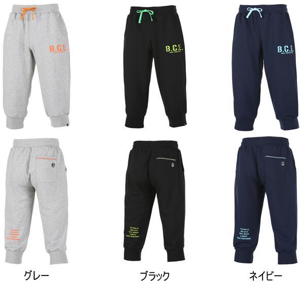 コンバース 「BCバックコートエディションシリーズ」スウェットシャツ&スウェットクロップドパンツ発売中!