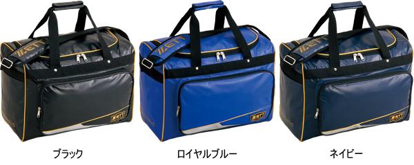 進化の最先端【ネオステイタス】より、耐久性・耐水性に優れたセカンドバッグ登場!