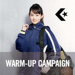 「コンバース ウォームアップキャンペーン」9月10日スタート!