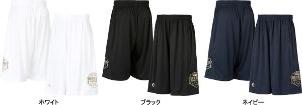 コンバース 「ゴールドシリーズ」プリントロングスリーブシャツ&プラクティスパンツを発売!