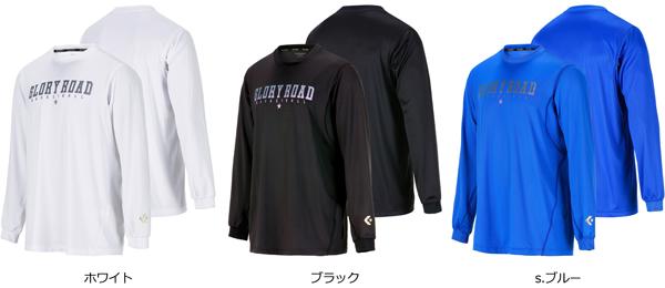 コンバース 「ゴールドシリーズ」シャンブレープリントを施したロングスリーブシャツ&プラクティスパンツを発売!