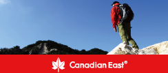 「Canadian East(カナディアンイースト)」のオフィシャルサイトが完成しました。