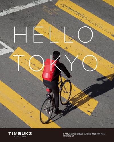 TIMBUK2(ティンバックツー) 東京・渋谷区に旗艦店オープン!