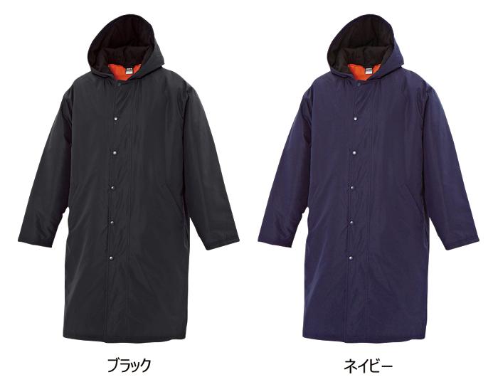 マルチスポーツ対応【TEAM‐Z】、暖かさを逃さない中綿ウォームコートを新発売!