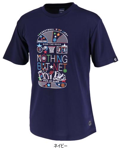 コンバース 『BCバックコートエディション』 カラフルでCOOLなプリントTシャツ&アクティブショーツを発売!