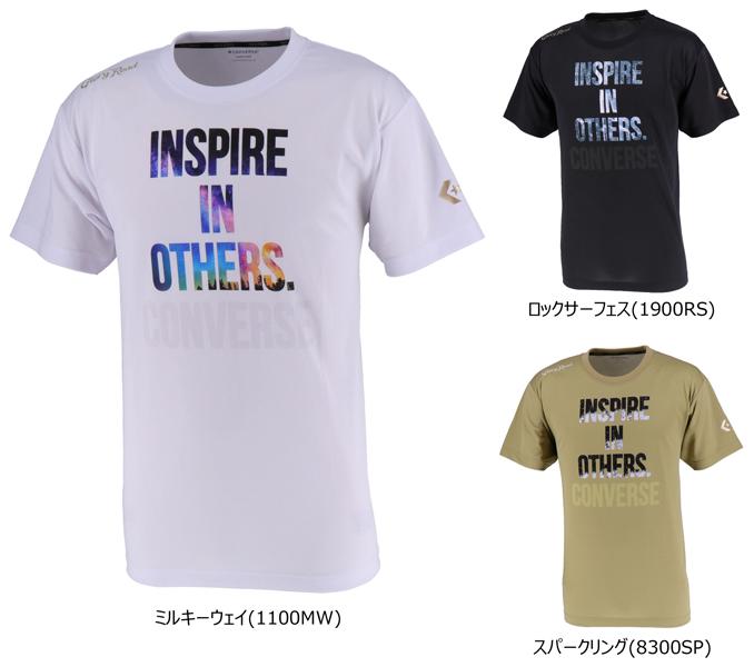 コンバース 『ゴールドシリーズ』 地球にやさしい「ビスコテックスプリント」を採用したTシャツ&プラクティスパンツを発売!