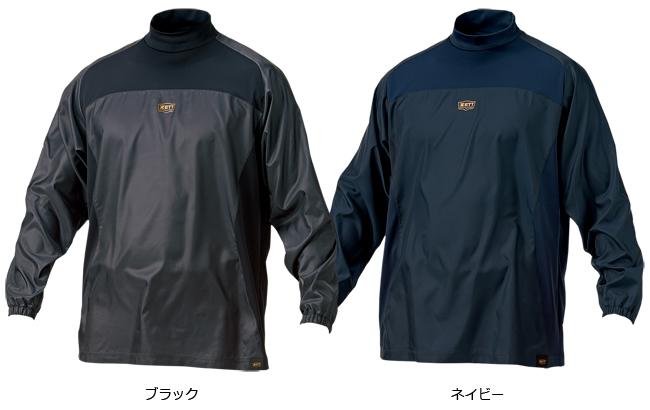 ウインドレイヤーシャツ BO215W