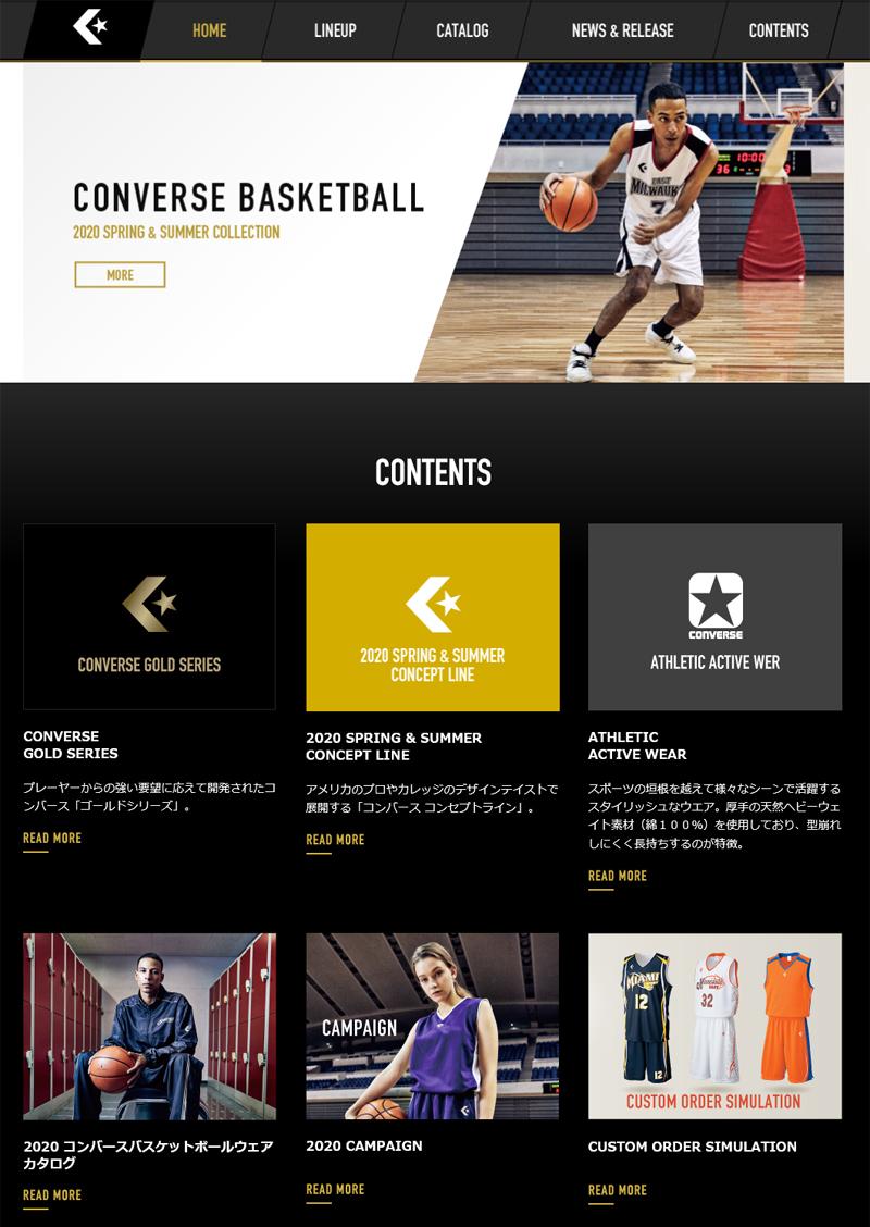 コンバース バスケットボール専用ホームページ【2020 SPRING&SUMMER モデル】にリニューアル︕