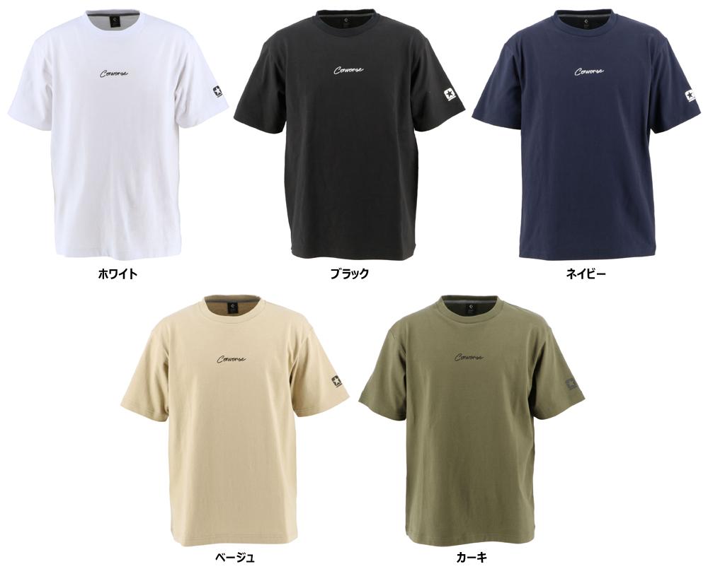 コンバース シンプルでコーディネートしやすいルーズシルエット。クルーネックTシャツ発売︕